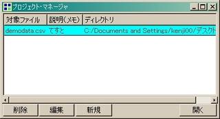 111-KHcoder_2nd.jpg