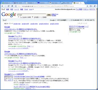 163-Google_malware_alert.PNG