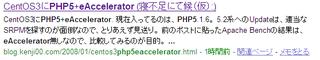 50-google_result.PNG